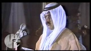 History of UAE Part3