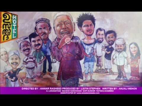 Usthad Hotel Song - Appangal Embadum video