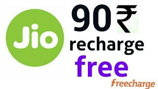 Jio 90 rs recharge free from freecharge   freecharge 6 hidden deal