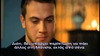 ΣΟΥΛΕ'Ι'ΜΑΝ Ο ΜΕΓΑΛΟΠΡΕΠΗΣ - Ε111 PROMO 1 GREEK SUBS