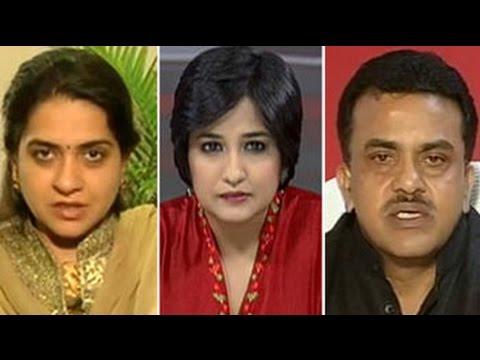 Will Maharashtra polls be a four-way contest?