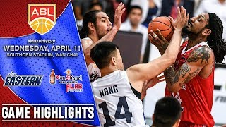 Hong Kong Eastern vs San Miguel Alab Pilipinas | GAME HIGHLIGHTS | 2017-2018 ASEAN Basketball League