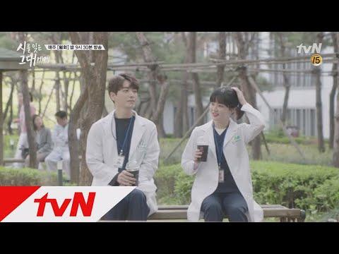 남친의 정석, 이준혁의 시그널~♥ (팔꿈치 효과 뺨치는 정수리(?) 효과) 시를 잊은 그대에게 15화