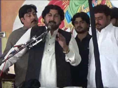 Zakir Mushtak Hussain Shah jhang 7 march 2017 Chailam Walida MAjida Haji Nasir Abbas Notak Bhakaha