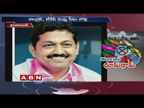 Political Heat in Serilingampally | TDP vs Congress|TRS Strategy to win Serilingampally constituency