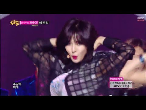 HOT 4minute - Whatcha Doin Today 포미닛 - 오늘 뭐해 Show...