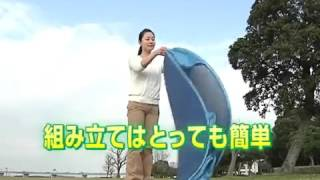 Japanese Fashion iHomor Automatic Pop Up Instant Tent Outdoor Fun