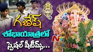 Special She Teams Deployed For Eve Teasers In Khairathabad Ganesh Shobha Yatra | NTV