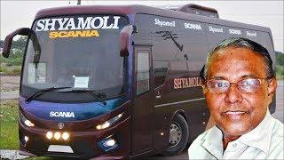 টেম্পু চালক থেকে যেভাবে হলেন  শ্যামলী পরিবহনের মালিক। Shyamoli Paribahan Owner Story। শ্যামলী বাস