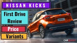 Nissan kicks Drive Experience Review | In-Depth Review & specifications | Hindi