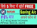 download mp3 dan video Open KOTAK Mahindra saving A/c Free in 5 minutes with mobile..