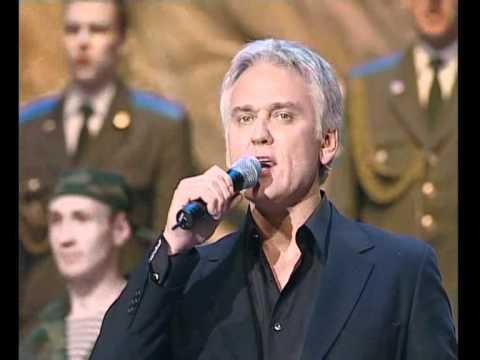 Александр Маршал - Виват Шурави