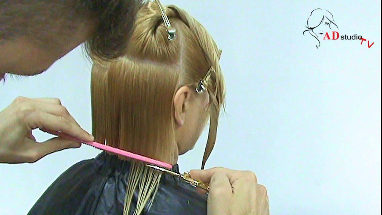 Стрижка каскад для начинающих парикмахеров