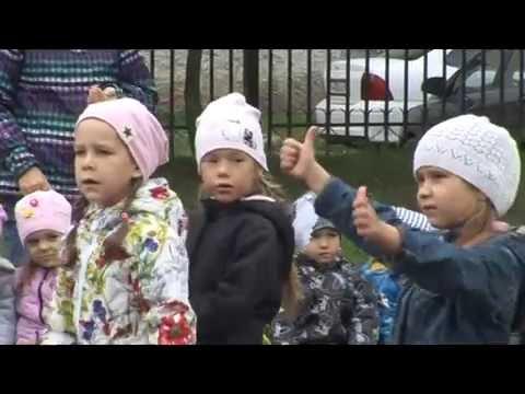 Десна-ТВ: День за днём от 19.09.2016