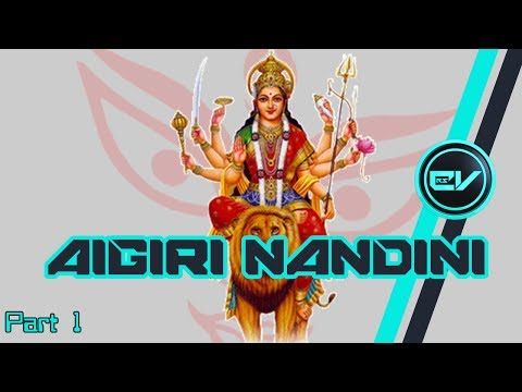 Aigiri Nandini Part 1 video