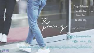 VIETSUB + KARA || X song - Bolbbalgan4