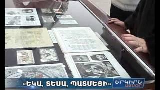 Egiptakan herustaenkerutyunnnere patmum ev nerkayacnum en Hayastane - 19.12.2014