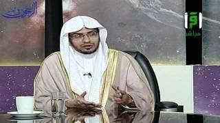 العرجون القديم - 28 بعنوان -من مسند عائشة رضي الله عنها :- الشيخ صالح المغامسي