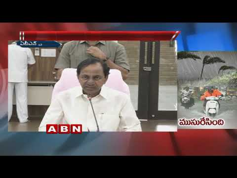 IMD Predicts Heavy Rains in  AP and Telangana States for Next 3 Days | ABN Telugu