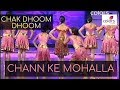 Kruti Dance Academy on Chak Dhoom Dhoom's Top 12