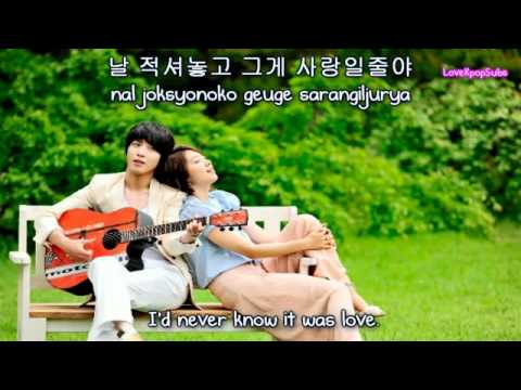 Yonghwa - Youve Fallen For Me