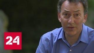 Британский журналист: Скрипаль поддержал присоединение Крыма к России - Россия 24