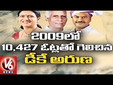 Specal Story On DK Family Domination In Gadwal Assembly Constituency | V6 News