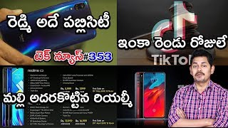 Nanis TechNews Episode 353: OnePlus 7 Pro Camera leak, Realme 3 Pro, Realme C2 india Launched