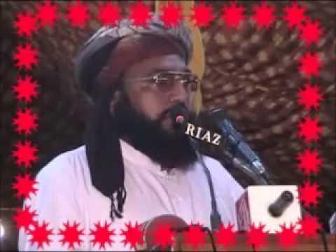QARI ASMAT ULLAH IBN SHEIKH UL QURAN HAZRAT ALLAMA AHMED SAEED KHAN MULTANI RA