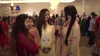 Download کہانی پاکستانی - Eid and Chaand Raat Celebrations 3Gp Mp4