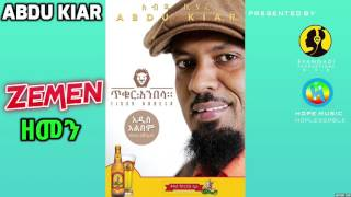 Abdu Kiar - Zemen  - New Ethiopian Music 2015 (Official Audio)