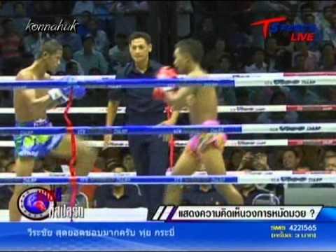 Pompuen Ekbangchai Vs Fonluang Sitboonmee ' Muay Thai