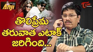 What Happened after Tholi Prema Release in 1998