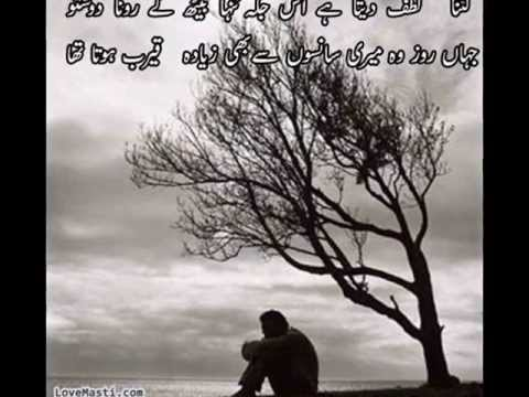 Sad Song Mujhko Is Raat Ki Tanhai video