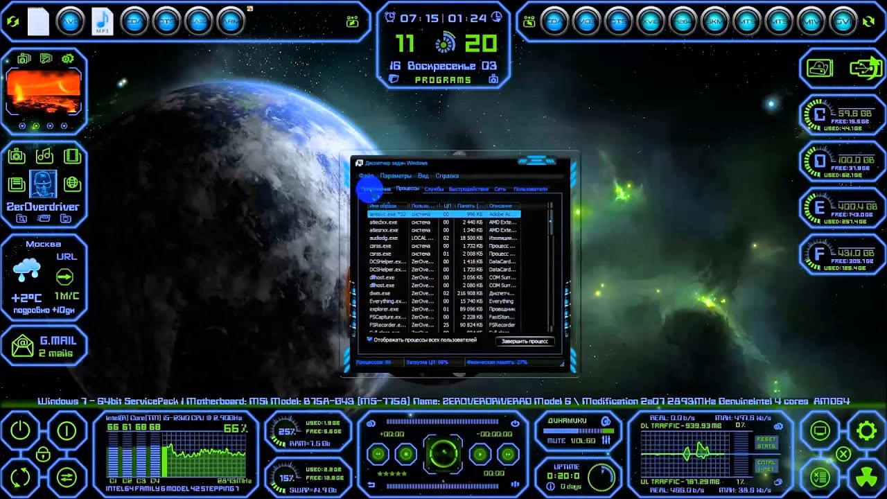Rainmeter is a feature rich system meter with support for multiple layers of png images (just like rainlender)