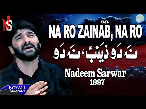 Nadeem Sarwar - Naro Zainab 1997 video