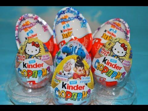 ❀Unboxing Kinder Surprise Hello Kitty Семейка Бегемотиков Бременские музыканты Kinder Infinimix