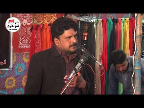 Zakir Aamir Sibtain | 4 Rabi Awal 2017 |  Qasiday | Masiab | Khanewal