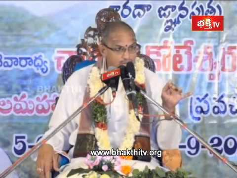Srisaila Mahathyam - Speech On Shivananda Lahari By Chaganti Koteswara Rao || Epi 5(3) video