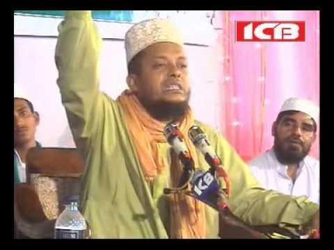 miraj un nabi (bangla sunni waz) by maulana hafiz waliallah...