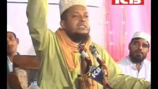 miraj un nabi (bangla sunni waz) by maulana hafiz waliallah ashiqi