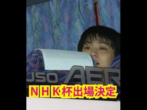 羽生結弦 NHK杯出場決定 強化部長「4回転もやった」
