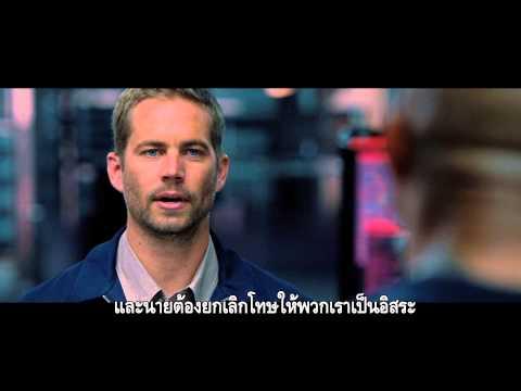 เร็วแรงทะลุนรก 6 Fast&Furious 6 : A Look inside Thai sub
