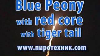 Vídeo 9 de Redcore