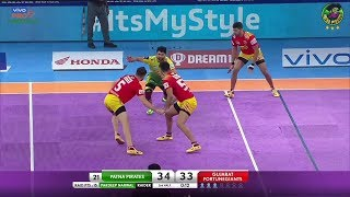 Gujarat Fortune Giants vs Patna Pirates | Match Highlights | Pardeep Narwal's Dubki