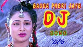 Bauda Pheri Jaye Sathi Re    Odia Hits Song Love Mix Dj    RPS   