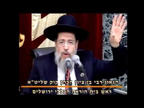 """הרב המקדים הרה""""ג הרב בן ציון קוק שליט""""א - מוצ""""ש וישלח תשע""""ז"""