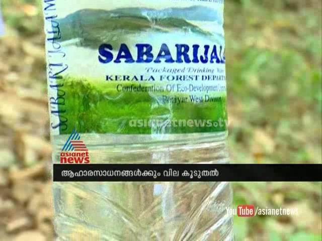 Sabarimala News Sabarimala food  prices shoot up