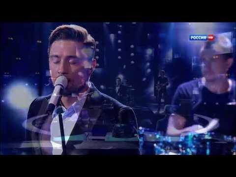 Дима Билан - Малыш (Наш выход. 07.09.2014.HD 1080p.)