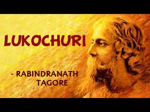 Lukochuri By Rabindranath Tagore - Bengali Poem Recitation - Bangla Kobita Abritti video